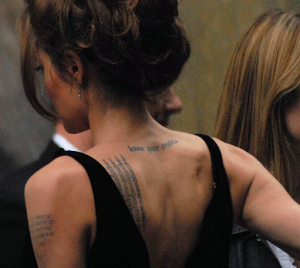 """Every tattoo's a """"tramp-stamp"""" when you're me!"""